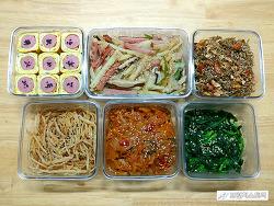 건강한 집밥을 위한 '일주일 밑반찬' 만들기