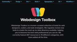 웹디자인 툴박스, 웹디자인.개발 리소스를 한눈에 찾는 웹디자인 리소스 포털