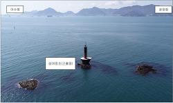"""해수부, '광양항 특정해역 암초제거공사 ' 착수...""""안전 길목 조성"""""""