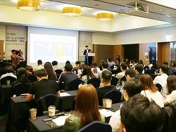HS애드가 제시하는 중국 마케팅 솔루션! 중국 데이터 드리븐 마케팅 컨퍼런스 2019