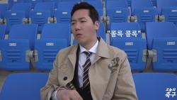 유투브 리뷰. 고독한 해설가 김동완 '쪼호' '드뤄가쒀요'