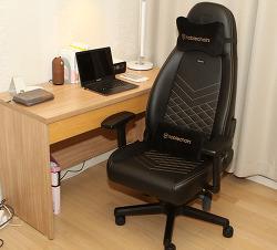 노블체어 독일 게이밍의자 명품의자 PU가죽에 고급스러운 디자인