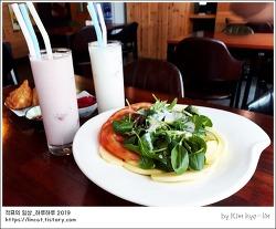 [적묘의 부산]부산대 맛집, 인도식당,뭄바이,마라탕,탕후쿵푸,일본가정식,야마벤또