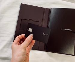KB국민카드 자동납부 서비스 (+4대보험 카드납부)
