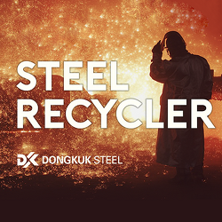 Steel Recycler