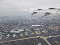 KE1115 GMP-PUS 김포-부산 대한항공 국내선 이코노미 탑승기
