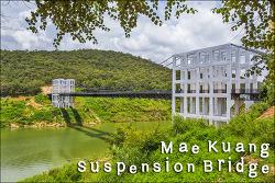[태국 치앙마이] 매 꾸앙댐 상류에 이쁜(?)다리 서스펜션 브릿지 / Mae Kuang Suspension Bridge
