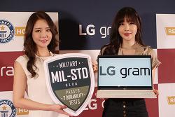 LG 그램 17 스펙 17인치 노트북 중 가장 가벼운 노트북 특징은?