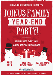 2019 JOINUS & HAPPY TOGETHER  (YEAR-END PARTY) 송년 연말파티