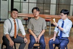 유퀴즈, 미래에 대한 불안감 말한 김태호, 나영석, 방송가 사람들