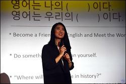 ( 대구교육박물관 특별 강연 ) 당신의 미래를 열어갈 영어 정영은 영어.인문학 강사
