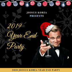 2019 Joinus Korea YEAR-END Party! (2019.12.22)