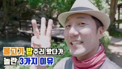 🇹🇭매홍손 | 물고기 동굴 (Fish cave in Mae Hong Son) ถ้ำปลา