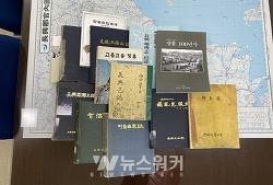 [언론보도]장흥문화원, 향토 역사 발간 자료 '온라인' 공유