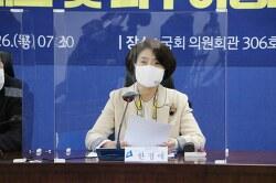 [한정애 국회의원] 친인권적 보안처분제도 및 의무이행소송 도입 당정협의