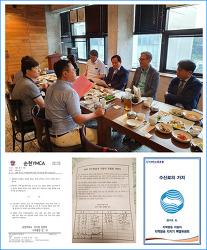 """▣ [활동보고] 시청자 위원들 """"지역국 통폐합 결사 반대"""""""