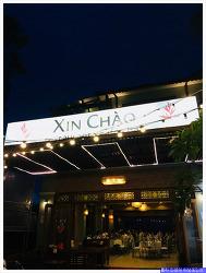 베트남 푸꾸옥 신짜오 레스토랑 (XIN CHAO) & K+ Mark 대형 슈퍼마켓 옆 해산물 음식점