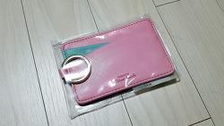 카드 지갑 교체