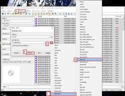 mp3tag로 mp3 파일명을 일괄 바꾸는 방법