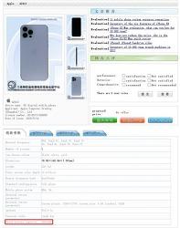 애플 - 아이폰12 프로 맥스, 전작보다 적은 3687mAh 배터리를 탑재