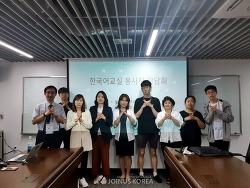 한국어 봉사자 간담회 회의록 2019.05.25 (토)