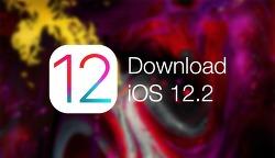 iOS 12.2 정식 버전 업데이트 방법 및 내용 정리