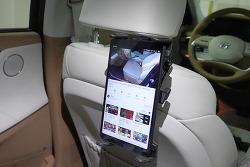 자동차 태블릿 거치대 아콘 TAB RSHM6 태블릿 카메라 거치 후기