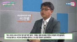 [인터뷰]/[겨레말TV] '윤PD가 만난 사람' 한글문화연대 이건범 대표