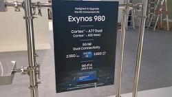 엑시노스 980 = 엑시노스 9630