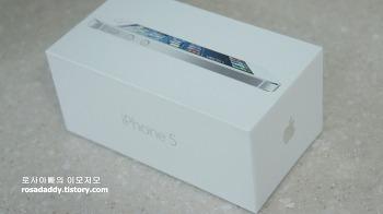 국내공식출시 아이폰5 화이트 개봉기(iPhone5 W)