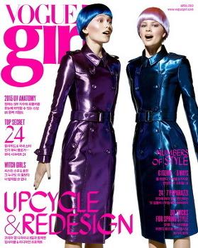 2013년 4월 잡지부록 모음 (추가)