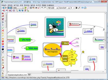 [Freeplane]아기자기한 마이드맵 작성 프로그램