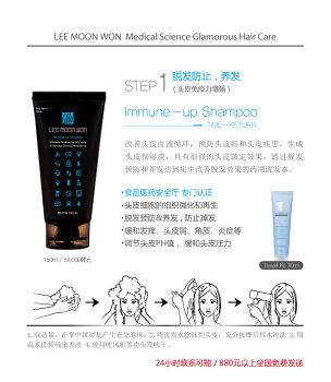 """韩国脱发专门品牌""""Medical Science Glamorous Hair Care System"""""""