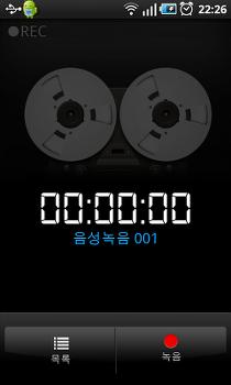 갤럭시S 통화중 녹음기능 추가