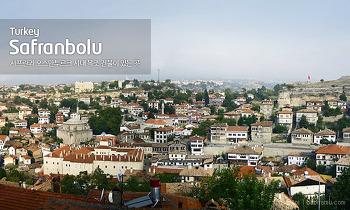사프란의 도시 - Safranbolu