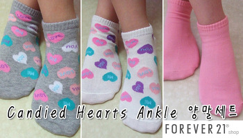 [FOREVER21] Candied Hearts Ankle 양말세트, 포에버21