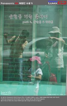 [DMC-G2] 06 가족 출사기 part 1 삼청동 & 가회동