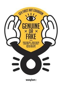 GFX 1st Art Exhibition - Genuine of Fake