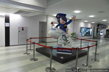[돗토리/시마네여행] 여행의 시작, 요나고(米子)공항에서 마쓰에로.