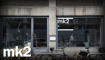 감각적인 카페, mk2