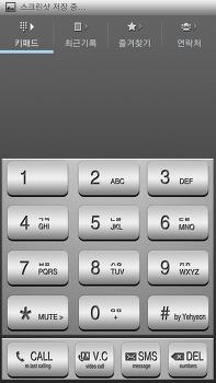 SKT Galaxy S3 LTE Intaglio Theme