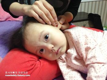 잠안자는 13개월 딸아이를 위한 최후의 방법