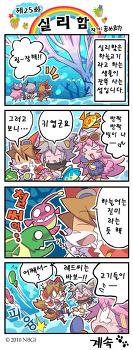 소라토로보 공식 4컷 만화 [25화 - 28화]
