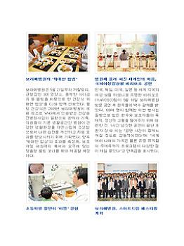 2012.가을_News!