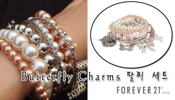 [FOREVER21] Butterfly Charms 팔찌 세트, 포에버21