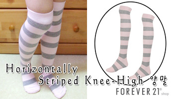[FOREVER21] Horizontally Striped Knee-High 양말, 포에버21
