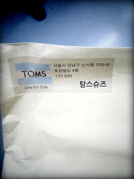 Toms Giving Report.