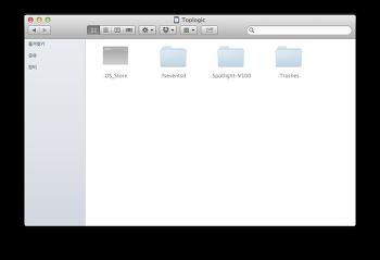 [Mac OSX]맥에서 숨긴폴더 또는 파일 보기