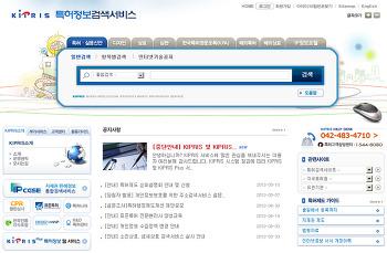 특허정보검색사이트 링크