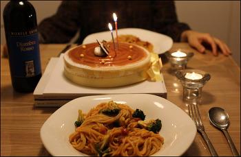 130116 - 결혼 2주년 기념 저녁 식사